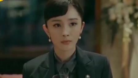 筑梦情缘:傅函君参加酒会,沈其南帮美女擦衣服,君君吃醋了!