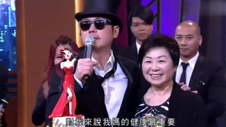 李思捷生日,妈妈与好友上节目祝贺很暖心
