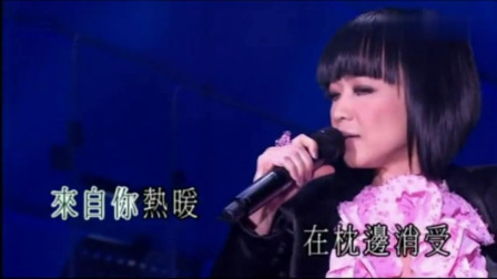致敬张国荣,陈慧娴唱起哥哥的经典《左右手》乐坛只有一个小公主