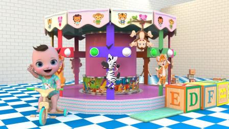 童谣和婴儿歌 有趣的动物视频 儿歌 Children Learn And Play With Animals
