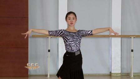 恰恰舞蹈培训视频(第18讲):扭臀追步,舞蹈老师真专业!