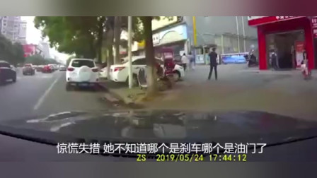 小伙狂喊5次提醒女司机刹车仍撞门,女司机:刹车是哪个?
