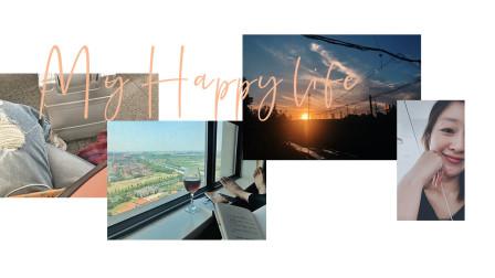 【桃毛小兽】我的快乐生活11 | 行李箱里有什么、新包包出镜、新饮食理念、开箱