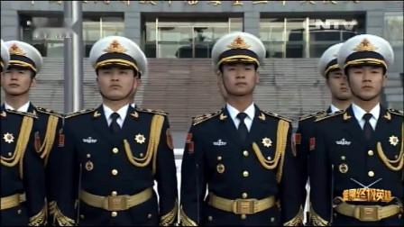 解放军三军仪仗队列队完毕,请您检阅