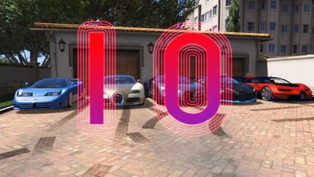 《SxY车包10》1500辆添加载具,320位添加人物。