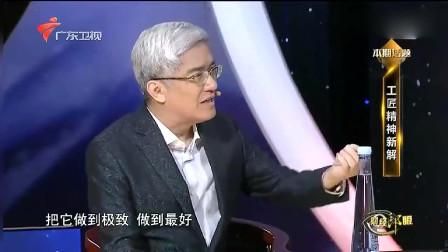 郎咸平:男人的西装只需要两套就够了,但是质量要最好的!
