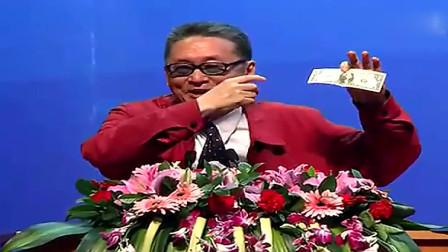 李敖厦门大学演讲:美国人欺负中国,我们的努力都给美国人盖房子