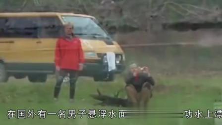 """国外小伙在水面上行走,上演""""轻功水上漂"""", 不料却把警察引来"""