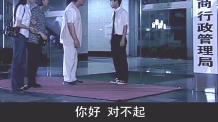 婆家娘家:玉叶牌水饺出事了,有人吃了中毒,水饺店遭到查封!