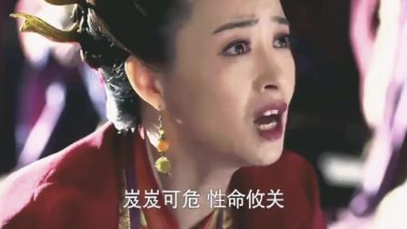 芈月传:太狠毒!王后为了不让妃子成功产子,竟想出这种毒计!