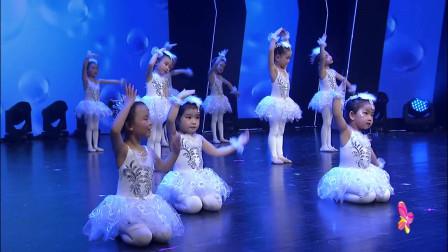 幼儿园舞蹈《小小一粒沙》六一儿童节