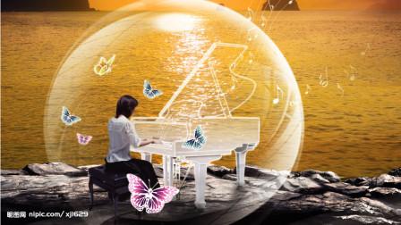 钢琴自弹自唱视频教程8-9唱歌词