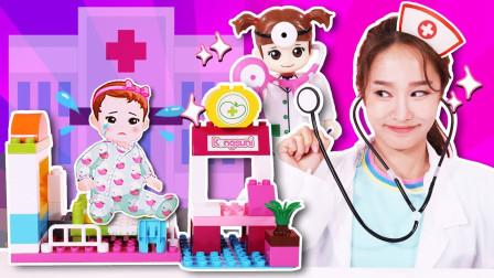 医院积木玩具 医生病人游戏