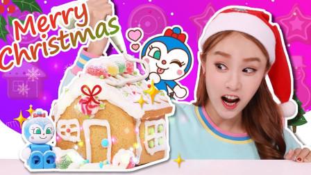 圣诞节 下了雪的饼乾房子製作糖果曲奇房子游戏