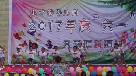 """幼儿园庆""""六一""""文艺汇舞蹈《小水果 》"""