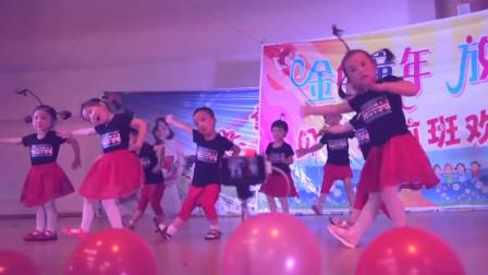 幼儿园庆六一舞蹈《我上幼儿园》