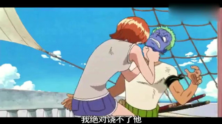 《海贼王》娜美生气掐的索隆的脸都变蓝了,路飞来劝娜美!