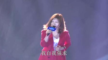 歌曲《宽容》现场带字幕,演唱:许佳慧