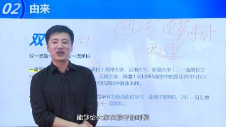 你不得不了解的中国高校评价体系
