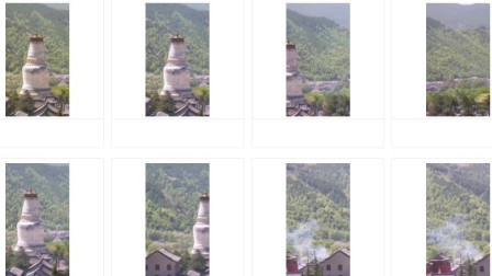 五台山的大白塔