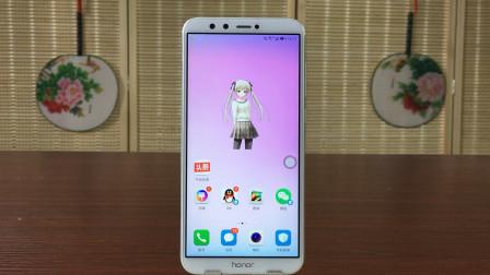 手机桌面放个小美女当电量提示,电量越低衣服越少