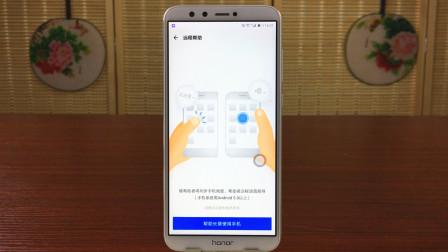 微信进阶功能,能让你随时随地帮助家人畅玩手机,太实用了
