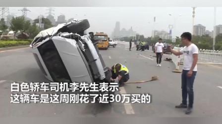 女司机一脚油门撞翻30万凯迪拉克,老公在一旁发出绝望嘶吼