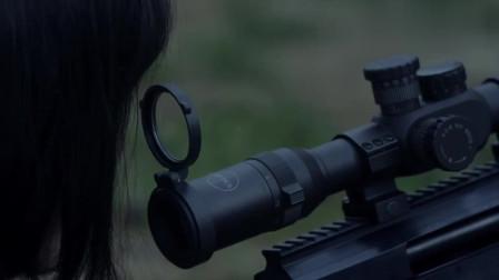 这才是顶级的女杀手,人狠话不多千米之外精准狙击,连狗都不放过