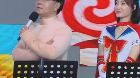 快乐大本营 杜海涛指挥身体语言太浮夸 张绍刚:赢在我唱的少