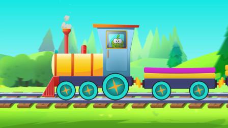 跟着奥姆学英语 - 奥姆乘火车旅行学数字
