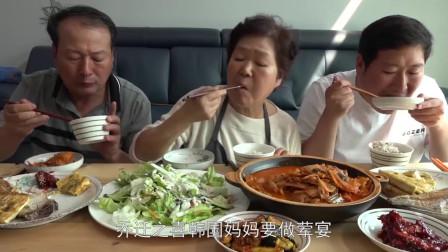 韩国农村吃播:一家三口吃金枪鱼炖辣白菜,网友:是向往的生活