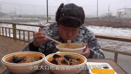 韩国小伙雪地吃海鲜面,吃进嘴里超享受,小编看得肚子都咕咕叫