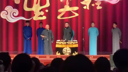 郭老板上海领唱《大西厢》