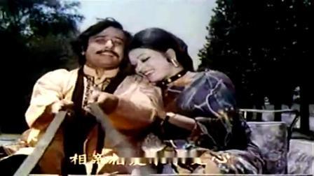 《田园情侣》歌舞(巴基斯坦)