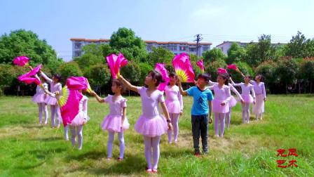 【龙凤艺术】邵东龙凤艺术培训学校少儿中国舞《茉莉花》群舞展示