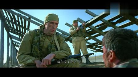 许多人错过的一部战争片 恐怖分子埋伏突袭俄罗斯哨兵 非常精彩