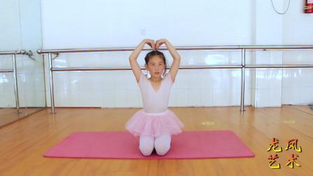 【龙凤艺术】少儿中国舞《中华孝道》成员展示4