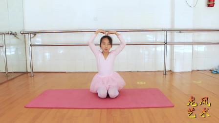 【龙凤艺术】少儿中国舞《中华孝道》成员展示5