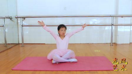 【龙凤艺术】少儿中国舞《寻胡隐君》成员展示6