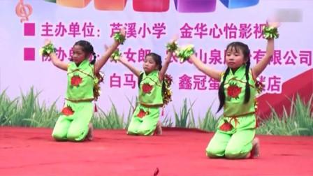 """六一儿童节 """"六一""""联谊会《采蘑菇的小姑娘》"""