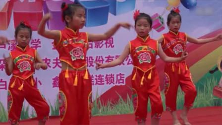 六一儿童节联谊会舞蹈《大王叫我来巡山》