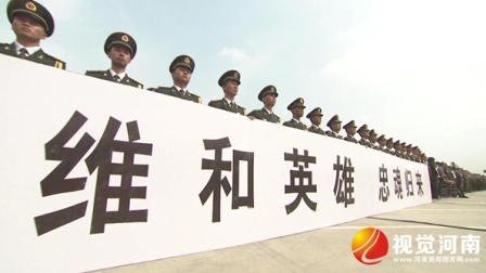 维和英雄 忠魂不朽——追记杨根思部队两位烈士李磊、杨树朋