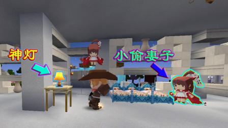 迷你世界:奇怪的神灯,小偷想尽办法得到,得到后却发现毫无作用