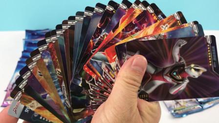 奥特曼卡牌 分享3种价格不同的卡牌