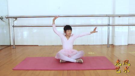 【龙凤艺术】少儿中国舞《寻胡隐君》成员展示11