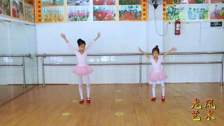 【龙凤艺术】少儿中国舞《快乐宝贝》成员展示12