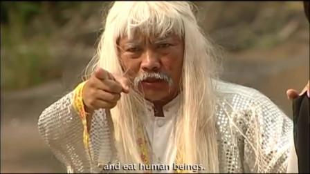苗族电影 龙之恋 10