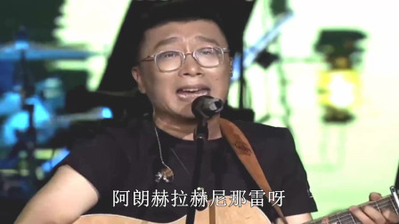 歌曲《乌苏里船歌》现场带字幕,演唱:歌手庞龙