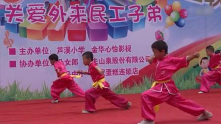 六一儿童节武术表演《武林风》