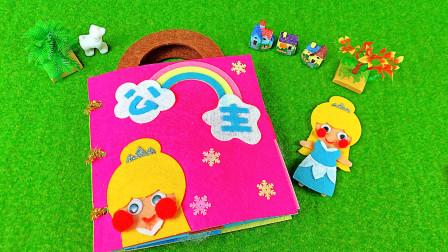 好奇心!探索迪士尼长发公主的卧室-贴布书